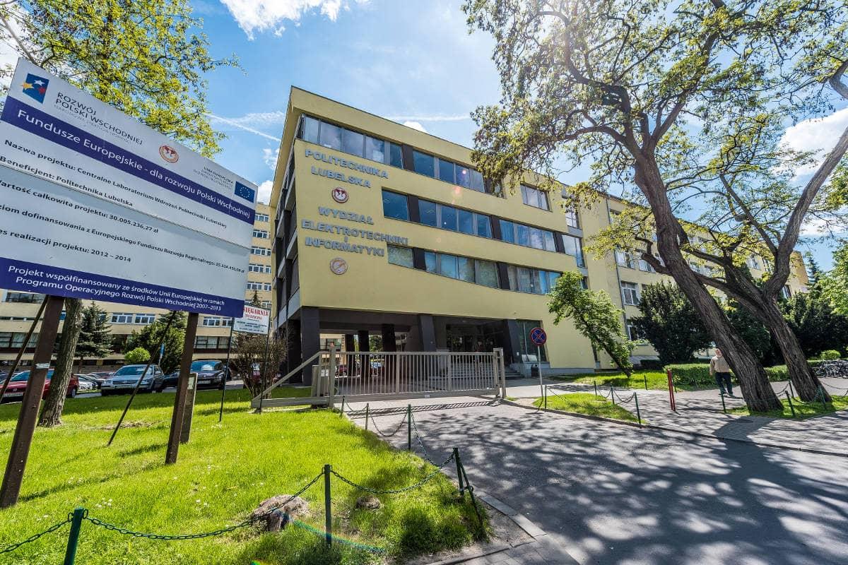 Люблинский технологический университет галерея - 1
