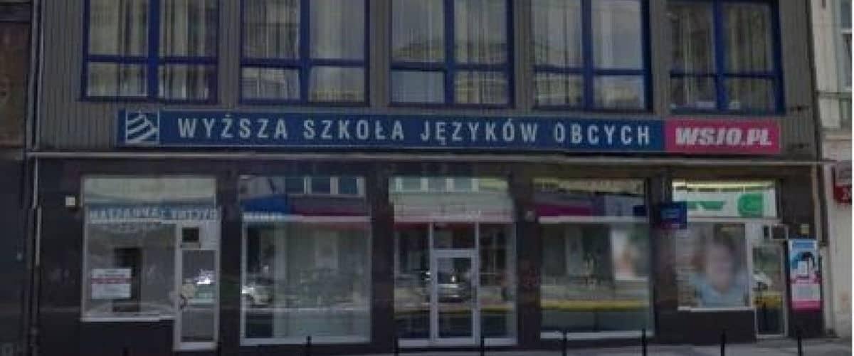 Высшая школа иностранных языков им. Богумила Линде в Познани