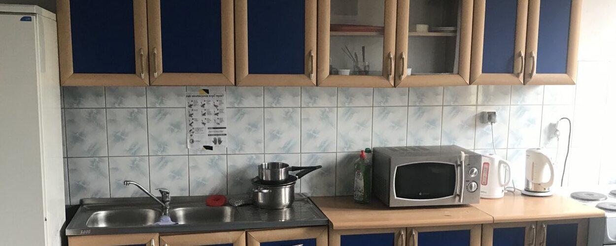 техникумы Кракова Дембица общежитие