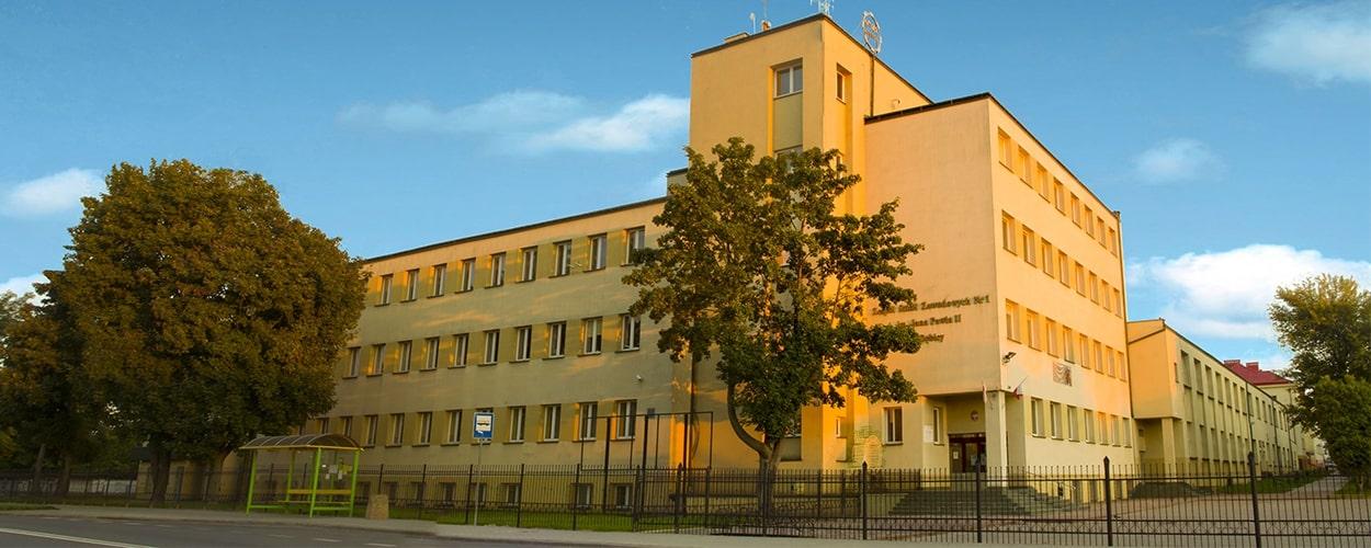 техникумы в Кракове 1