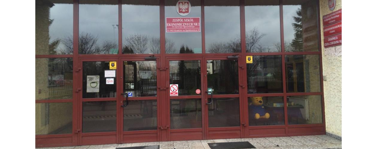 техникумы в Кракове 3