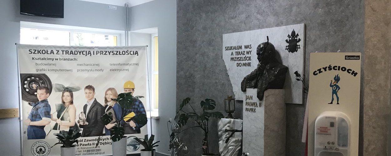 технікуми в Кракові Дембіца1