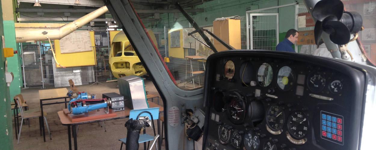 авиационный механик гал 4