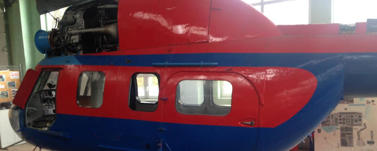 авиационный механик гал 5