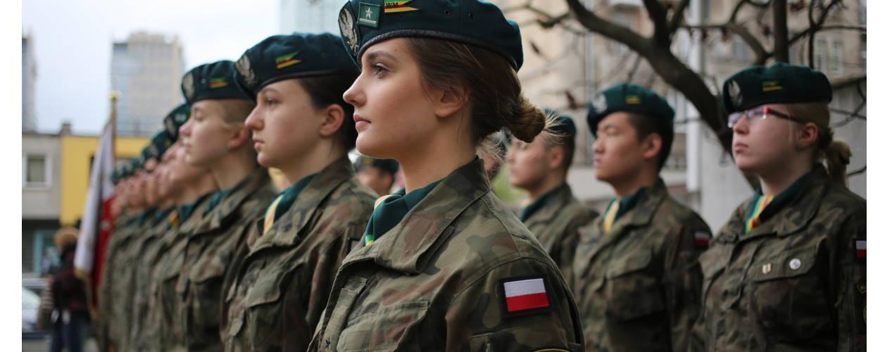 военный профиль в колледжах Польши банер